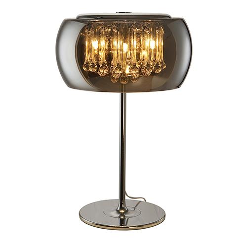 Sch 508222 Table Lamp Argos 4xg9 With Lightbulb Warm White
